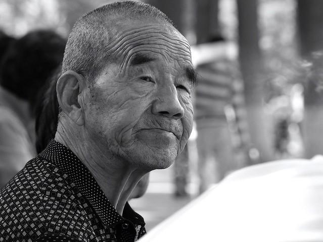 Chinese man, Beijing