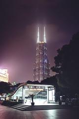 Shanghai, 2016 #0002
