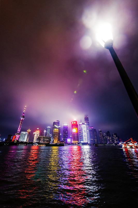 Shanghai, 2016 #0028