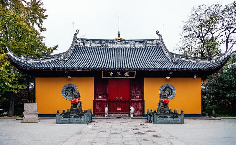 Shanghai, 2016 #0027