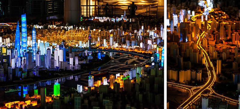 Shanghai, 2016 #0016