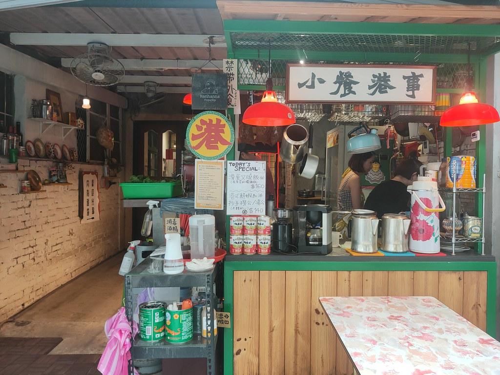 台南南區小餐港事 (1)