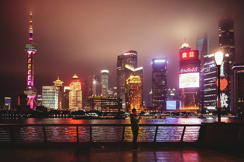 Shanghai, 2016 #0030