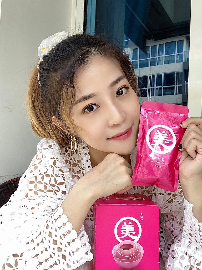Hao Yi Kang Beauty Collagen Essence Review