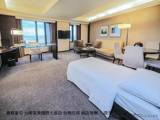 香格里拉 台南遠東國際大飯店 台南住宿 飯店推薦