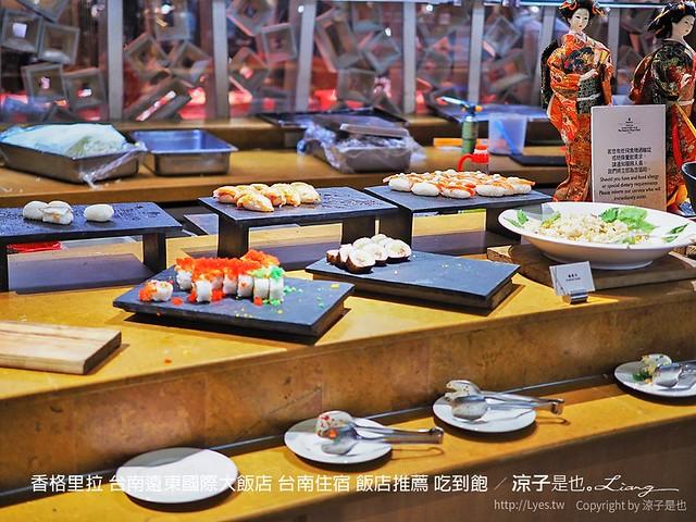 香格里拉 台南遠東國際大飯店 台南住宿 飯店推薦 吃到飽