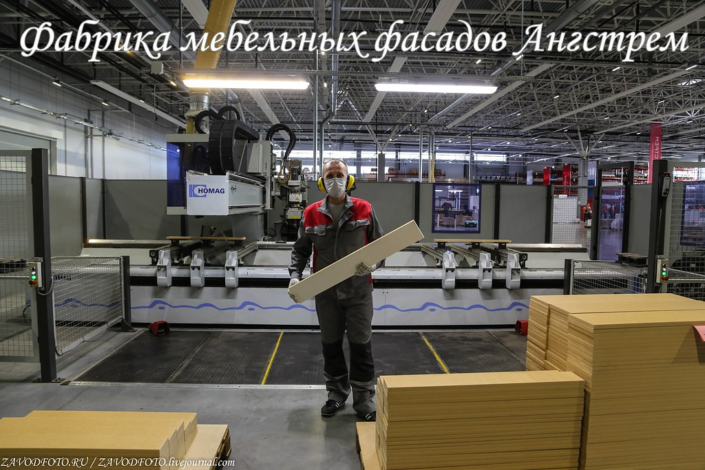 Фабрика мебельных фасадов Ангстрем