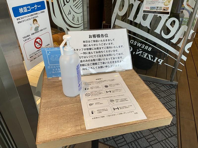 TOKYO隅田川ブルーイング バルstyle_04