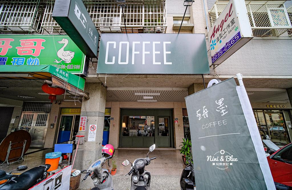 珘墨咖啡weekend coffee 台中漢口路08
