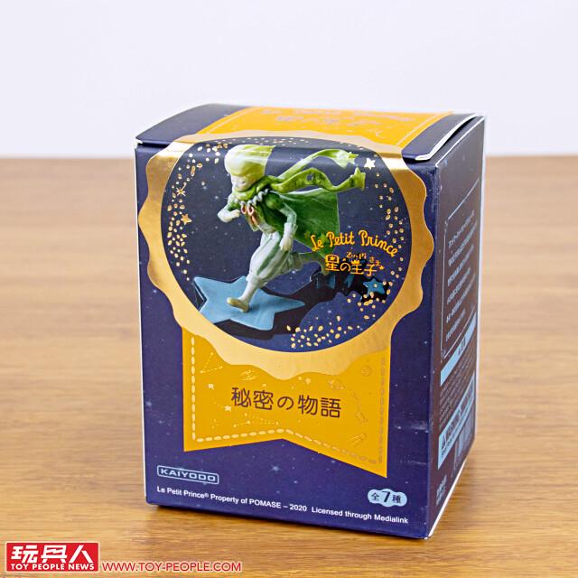海洋堂 × Zu and Pi 陋室五月《小王子》系列盒玩【秘密の物語】開箱報告