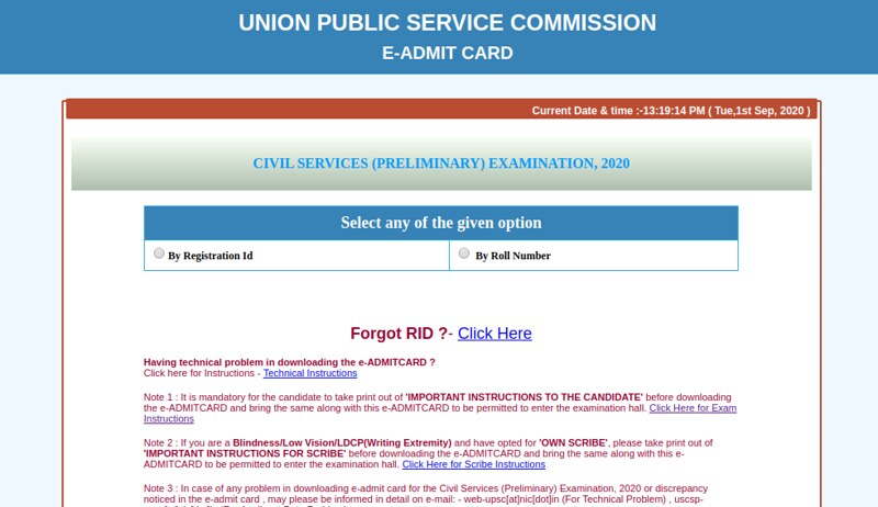 UPSC IAS/ Civil Services Admit Card 2019 - Login Option Page