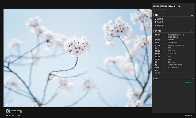 攝影師數位筆記(二)從無線開始,簡化而便利 | 19