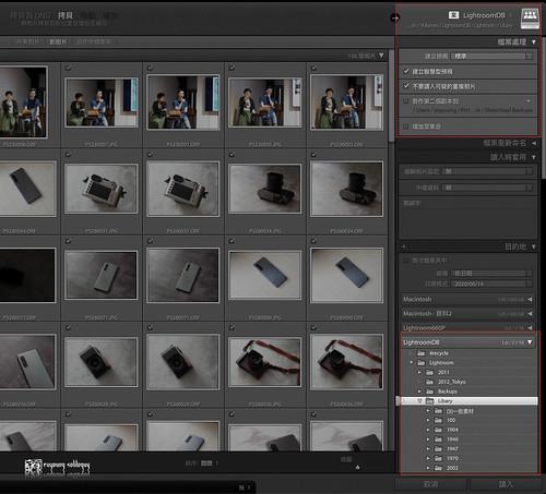 攝影師數位筆記(二)從無線開始,簡化而便利 | 51