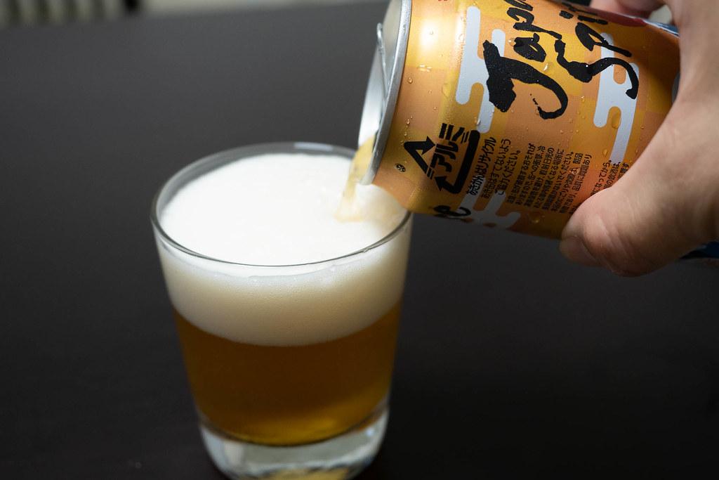 kizakura_Beer-14