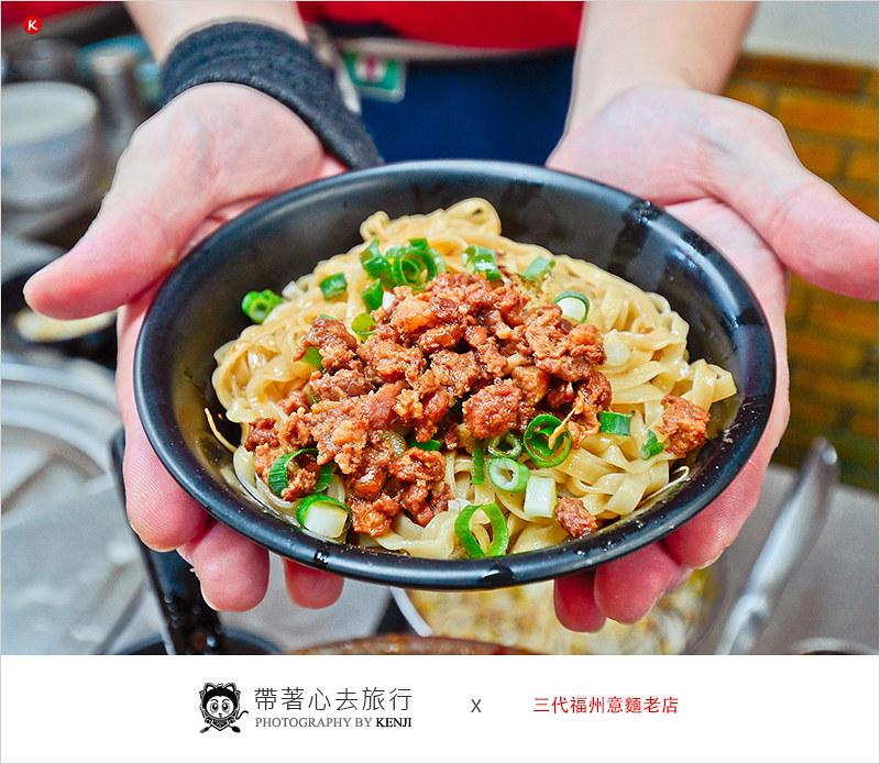 three-noodles-1