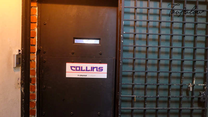 Collins (3)