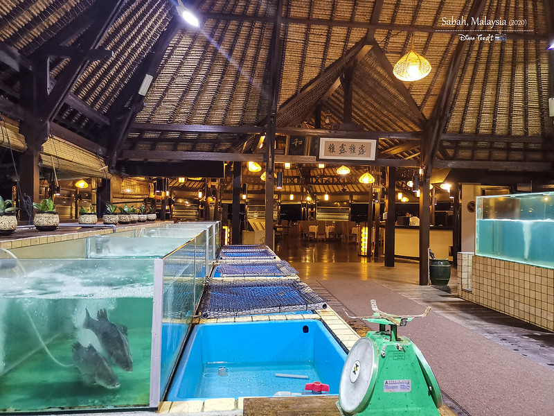 Gayana Marine Resort - Alu-Alu Seafood Restaurant 1