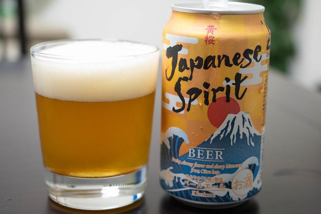 kizakura_Beer-15