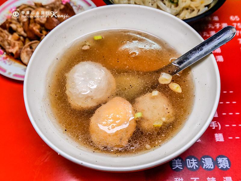 three-noodles-15