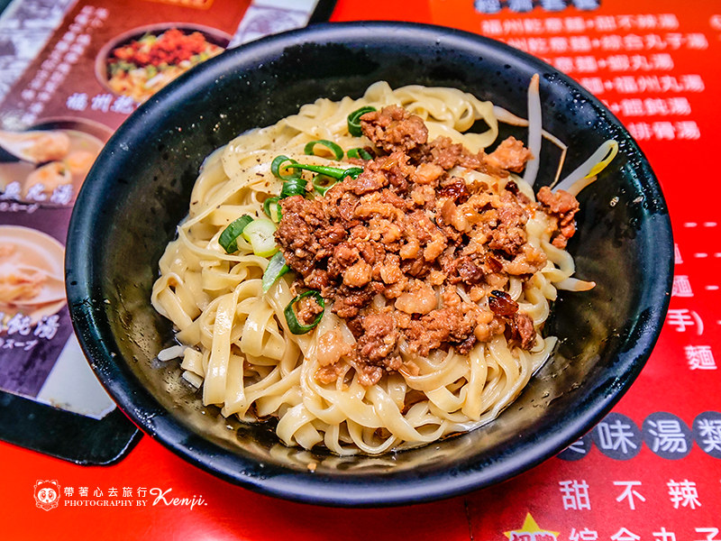 three-noodles-11