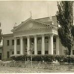 Парк Шевченко - Дворец Студентов (1959-52) PAPER1600 [Бусыгина Н.Д.]