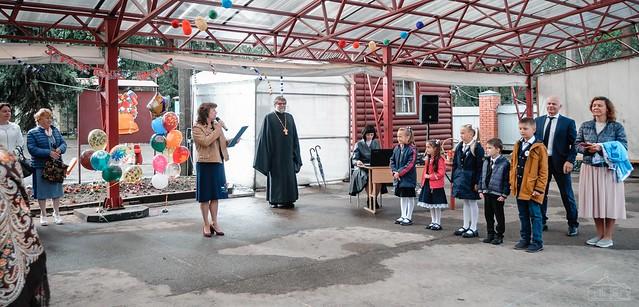 1 сентября 2020 г. Православная гимназия