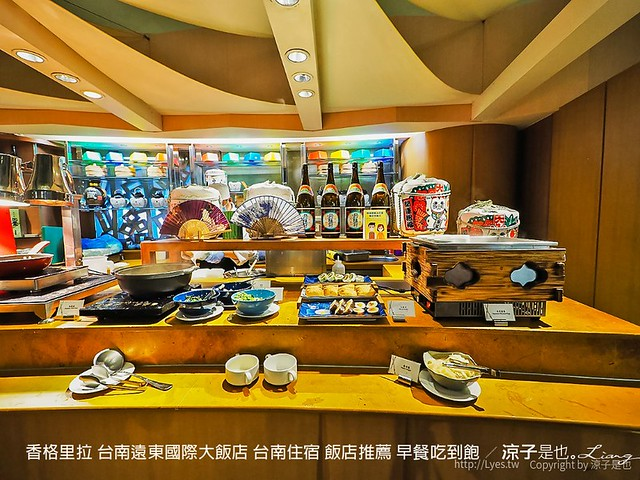香格里拉 台南遠東國際大飯店 台南住宿 飯店推薦 早餐吃到飽