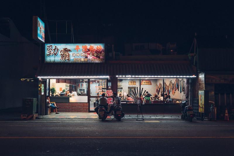 羅東|Tamron A036
