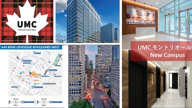 UMC MTL new campus