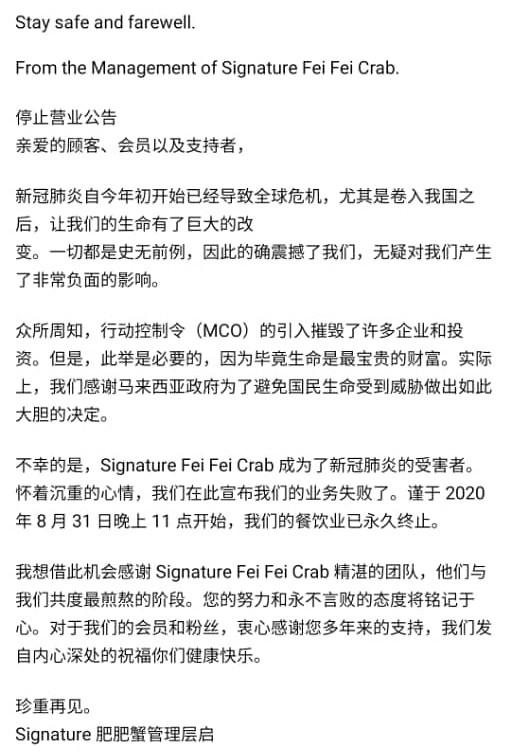 signature crab 2