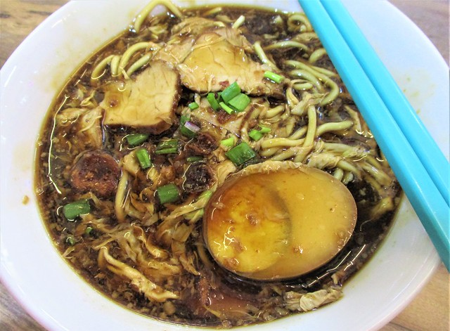 Grand Wonderful Food Court, Stall No. 8 lor mee 1
