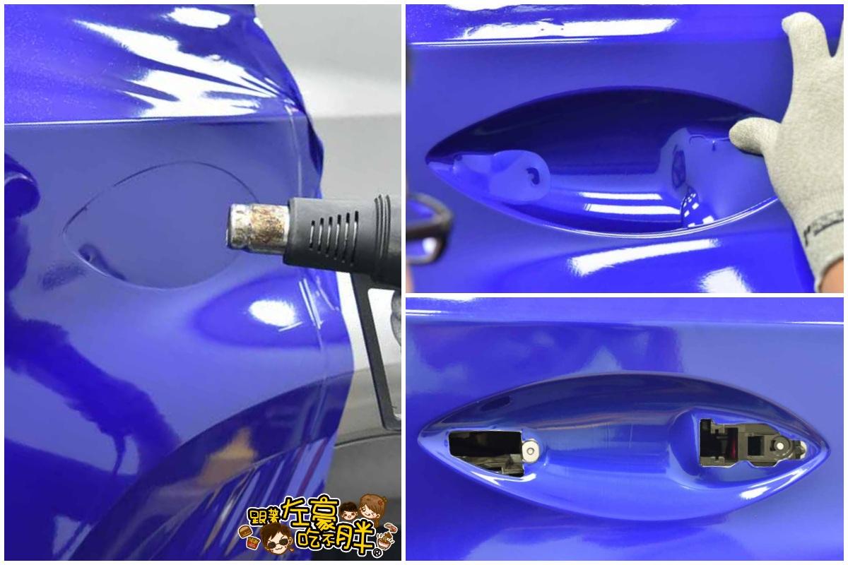 高雄貼膜推薦 膜術魔 專業車體改色包膜 組-11