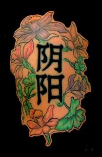 A Yin/Yang Tattoo