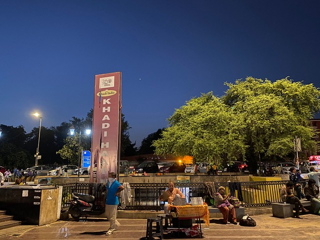 City Hangout - Hanuman Mandir Plaza, Connaught Place