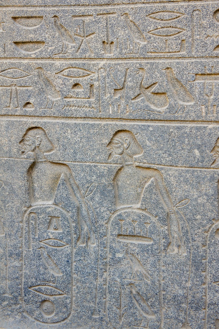 Foreign captives engraved on stone inside Egypt's Luxor temple