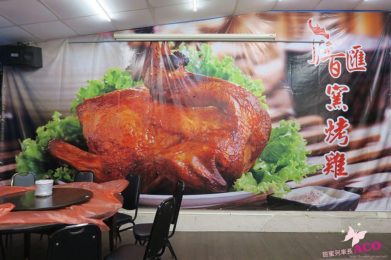 宜蘭甕仔雞 百匯窯烤雞海鮮快炒餐廳77