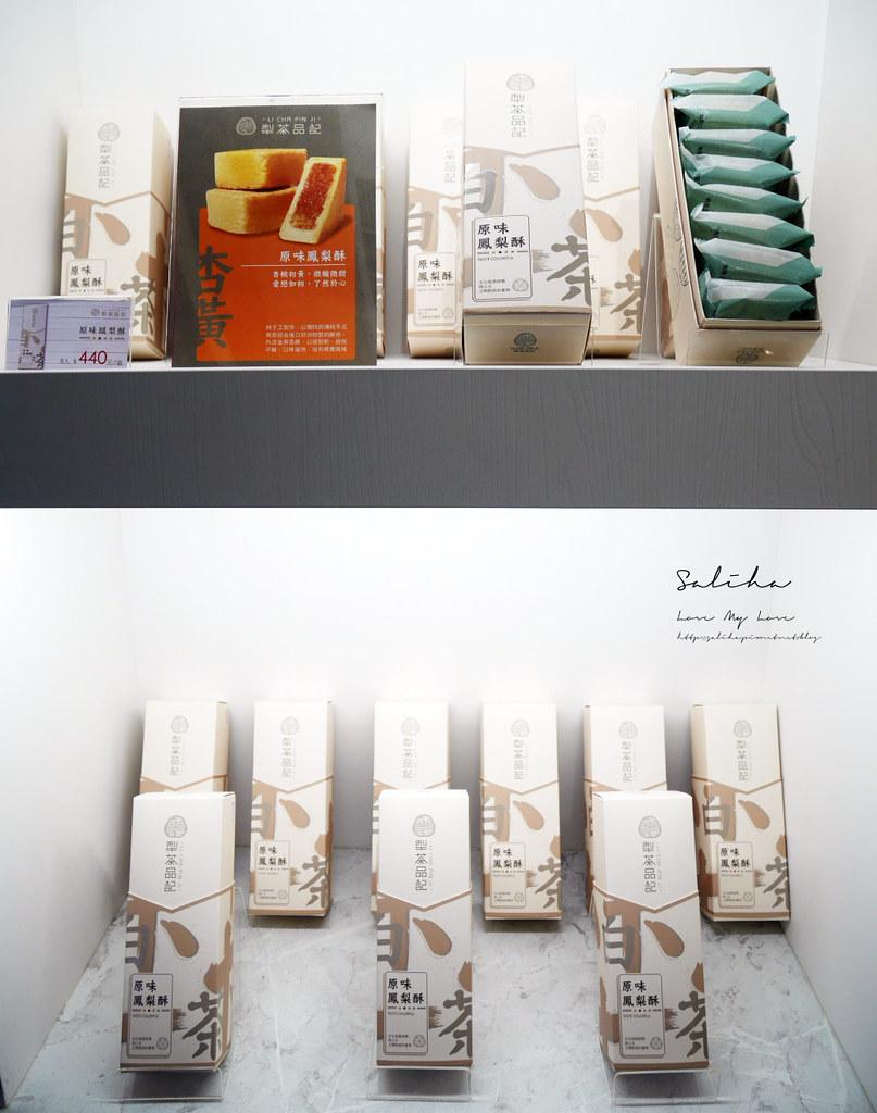 台北車站伴手禮店推薦好吃必買不會很甜犁茶品記綠豆椪糕點月餅太陽餅鳳梨酥 (2)