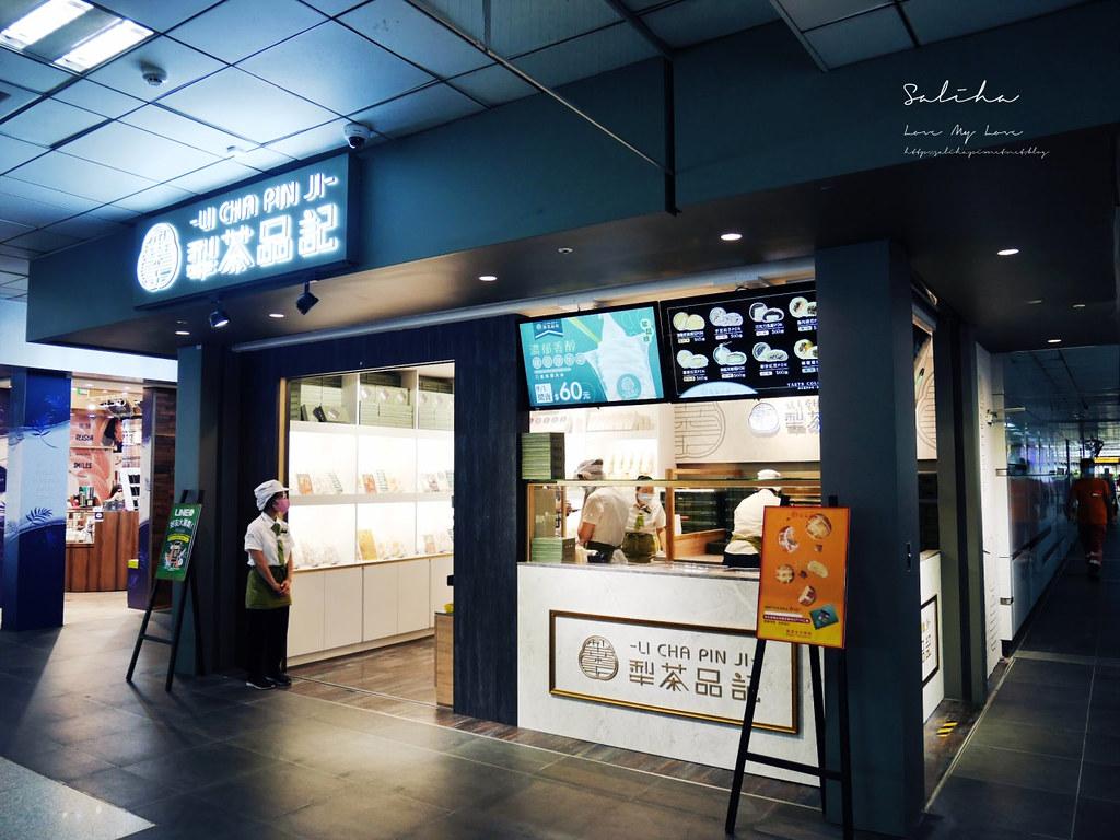 台北車站微風好吃伴手禮推薦犁茶品記傳統中式糕餅月餅甜點綠豆椪銅板美食 (3)