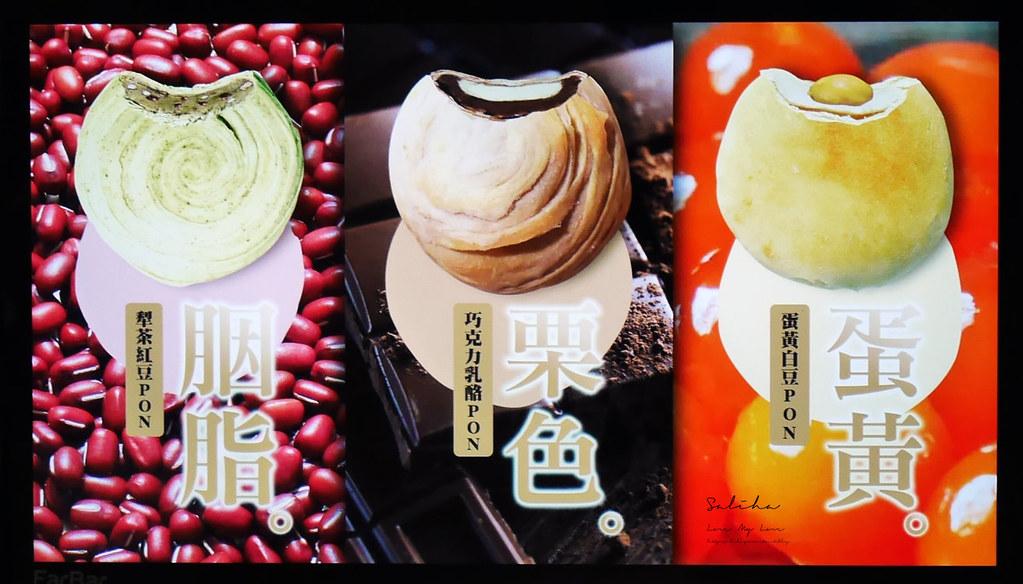 台北車站微風好吃伴手禮推薦犁茶品記傳統中式糕餅月餅甜點綠豆椪銅板美食 (1)