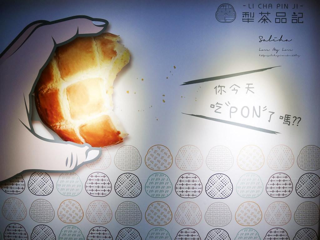 台北車站伴手禮店推薦好吃必買不會很甜犁茶品記綠豆椪糕點月餅太陽餅鳳梨酥 (6)