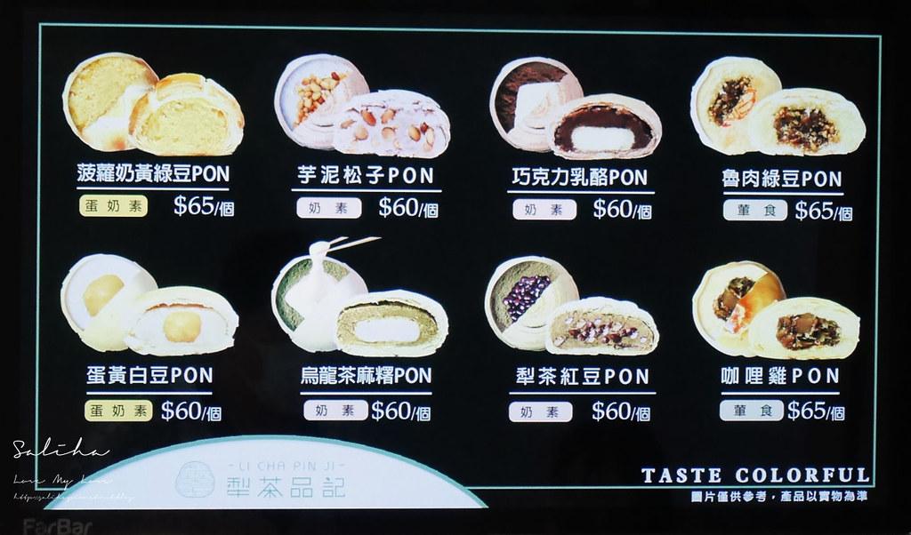 台北車站微風好吃伴手禮推薦犁茶品記傳統中式糕餅月餅甜點綠豆椪銅板美食 (2)