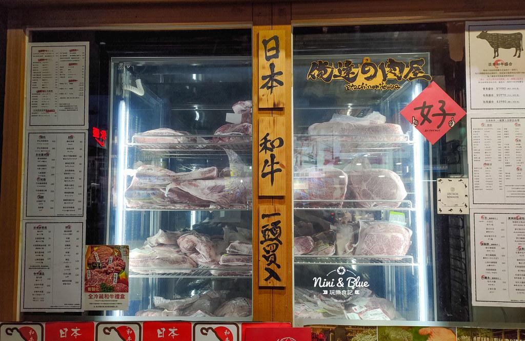 俺達的肉屋 台中燒肉米其林26