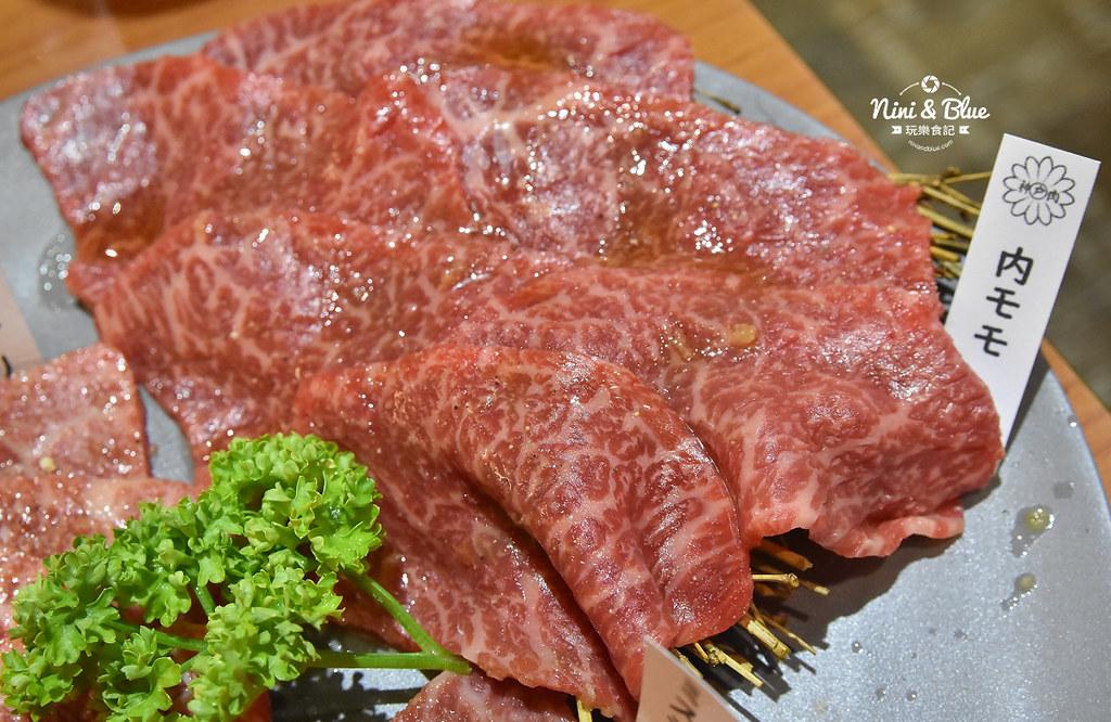 俺達的肉屋 台中燒肉米其林06