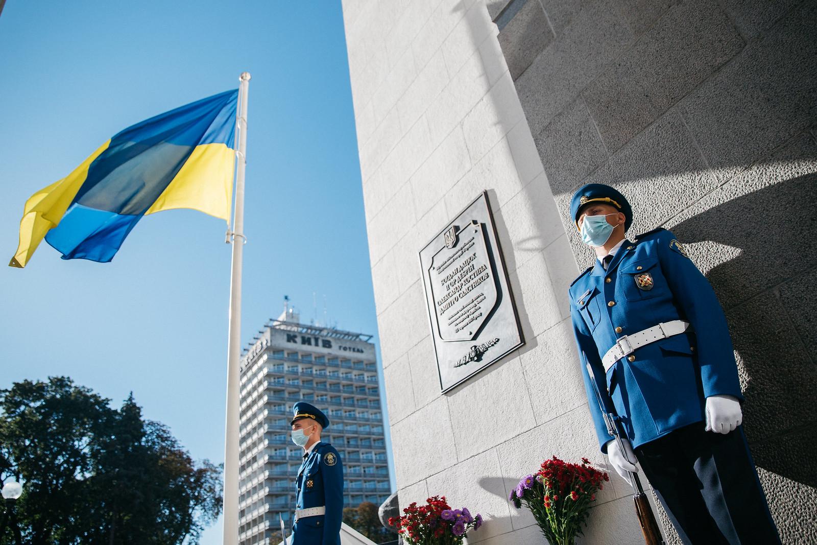 Заходи приурочені до 29-ї річниці Дня Незалежності України