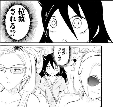 Watamote_chapter_181_01