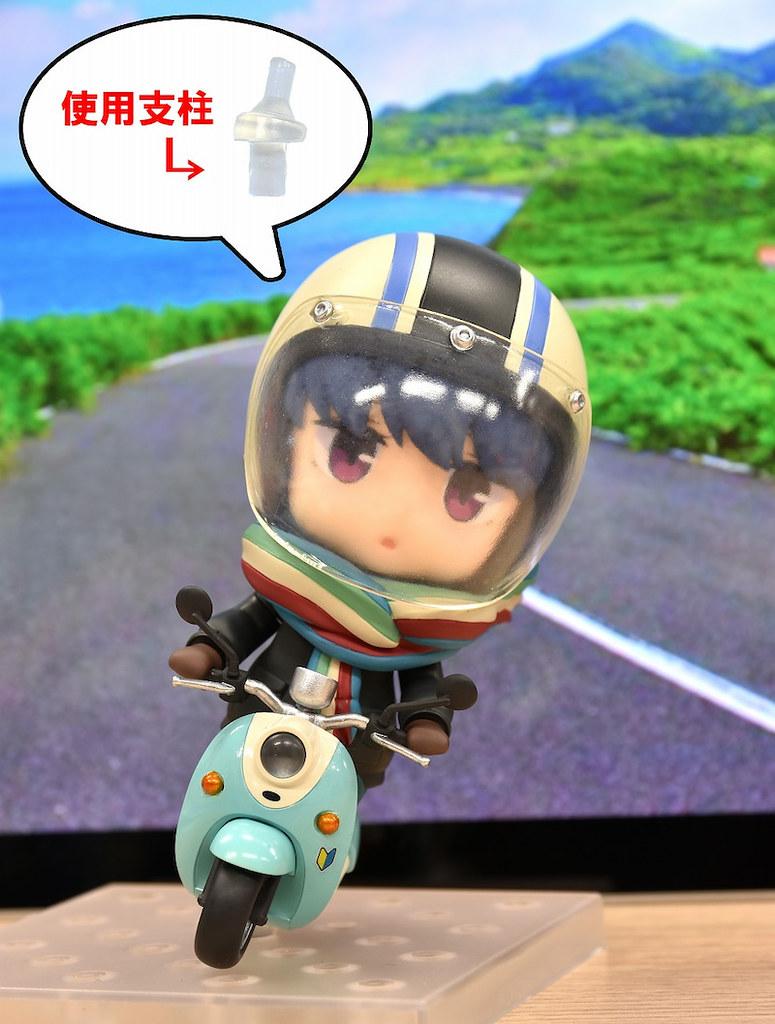 《搖曳露營△》黏土人「志摩凜 機車ver.」情報公開  包含 VINO 機車等超豐富配件!