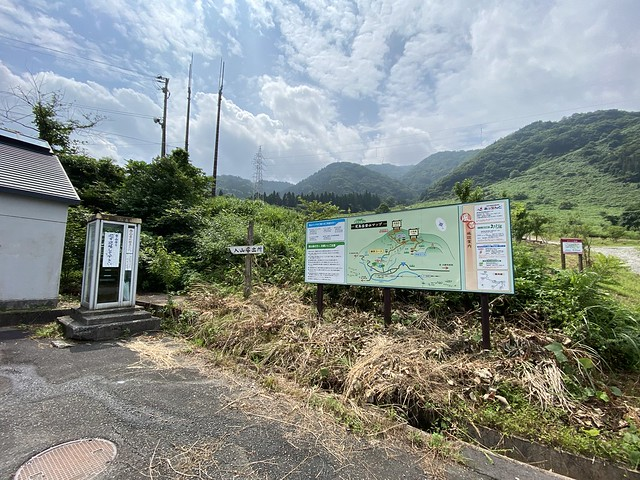 荒島山_001