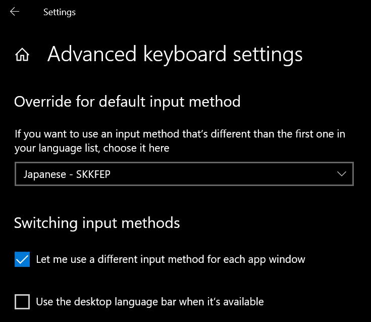 Input source setting