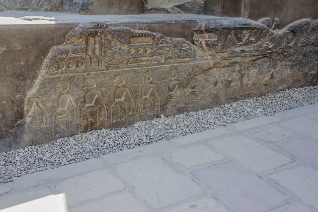 Foreign Captives engraved on stone at Egypt's Luxor Temple