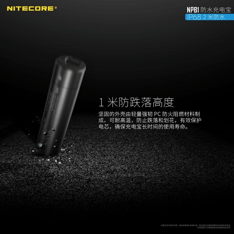 Nitecore NPB1-4